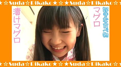 hadasino_suda_00042.jpg