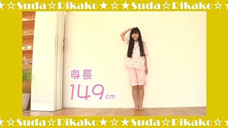 hadasino_suda_00043.jpg