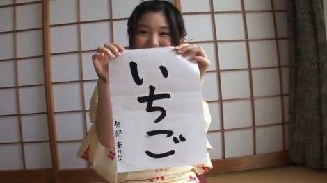 hajime_yabe_00017.jpg
