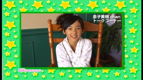 kaneko_chichin_00092.jpg