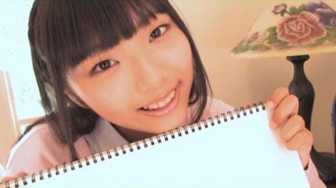 kanna_koihajimari_00007.jpg