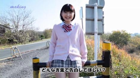 konokado2yukari_00074.jpg