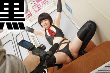 nanako2densha0052.jpg