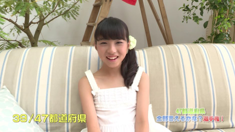 natushojo_ikeda_00054.jpg