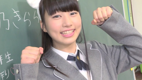nyancolle_aino_00005.jpg