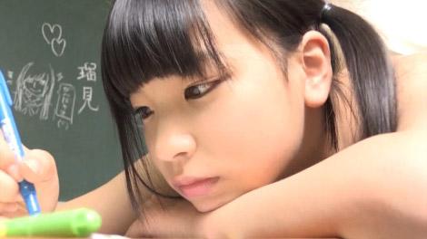 okkikunare_rumi_00016.jpg