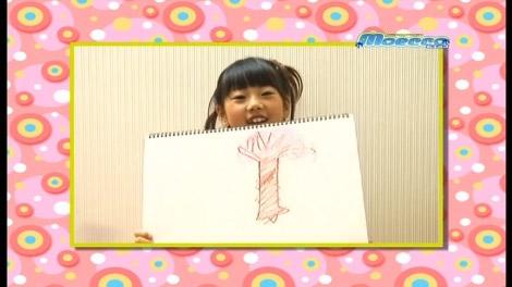 rina_hanagumi_00117.jpg
