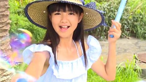 shibuyaku_asahina_00001.jpg