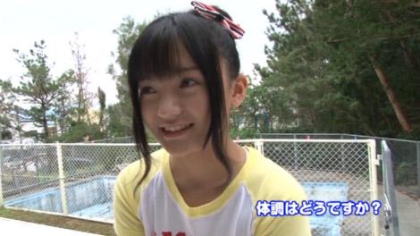 sishunki_nisinaga_00051.jpg