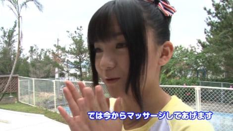 sishunki_nisinaga_00052.jpg