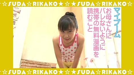 sudachi_rikako_00008.jpg