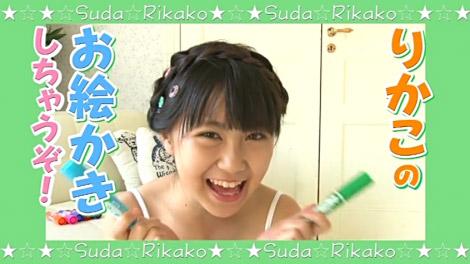 sudachi_rikako_00041.jpg