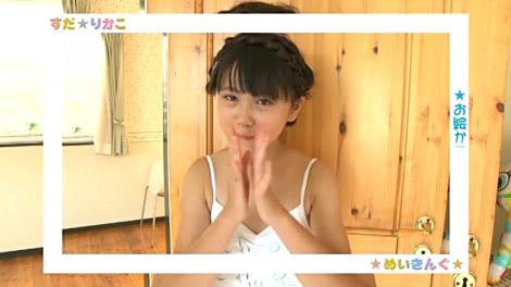 sudachi_rikako_00056.jpg