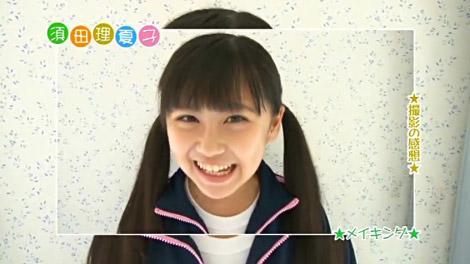 sudachi_rikako_00133.jpg