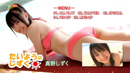 taiyouno_sizuku_00000.jpg