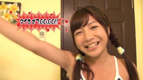 takahasi_my_star_00070.jpg