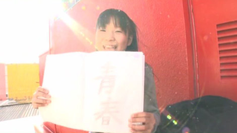 uchimitu_jitensha_00007.jpg