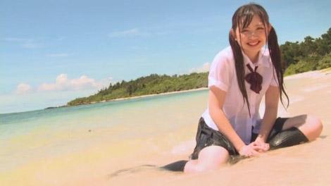 vacances_araki_00055.jpg