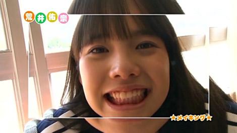 yuna_candygirl_00012.jpg