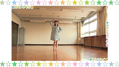 yuna_candygirl_00108.jpg