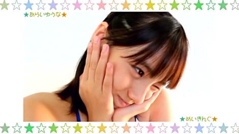 yuna_candygirl_00109.jpg