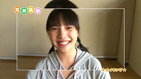yuna_candygirl_00124.jpg