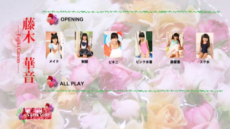 fujiki_purerose_00000.jpg
