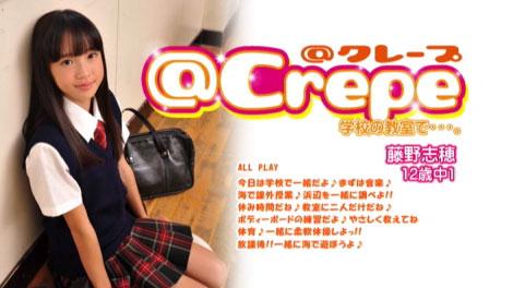 fujino_creap_00000.jpg