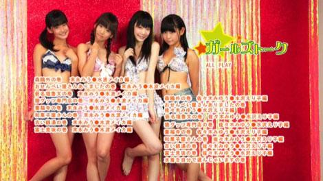 girls_talk_00000.jpg