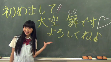 hajime_oozora_00011.jpg