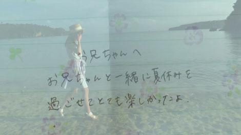 hr_hibiki_00071.jpg