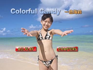 issiki_candy_00000.jpg