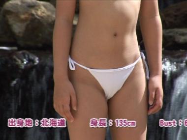 issiki_candy_00007.jpg