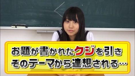 miku_mission_00000.jpg