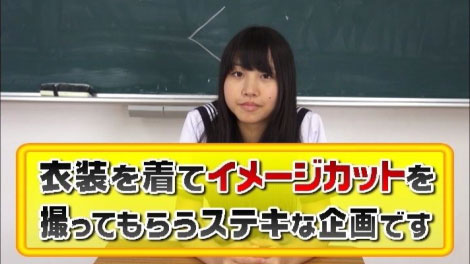 miku_mission_00001.jpg