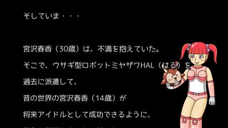 miyazawa_hal_00001.jpg
