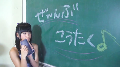 miyazawa_hal_00049.jpg