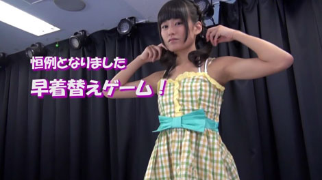 miyazawa_hal_00107.jpg