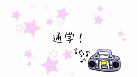 mizunami_keion_00002.jpg
