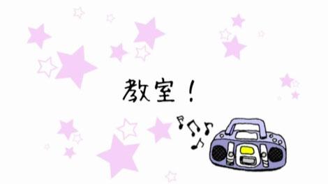 mizunami_keion_00005.jpg