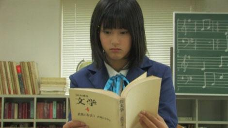 mizunami_keion_00008.jpg