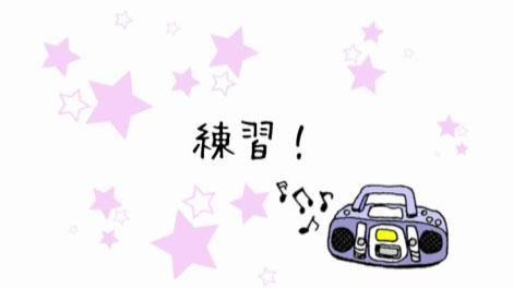 mizunami_keion_00029.jpg