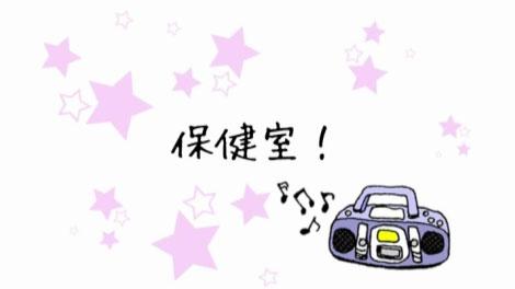 mizunami_keion_00043.jpg