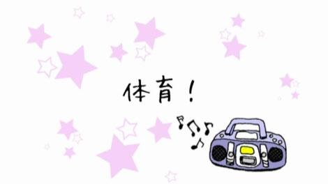 mizunami_keion_00059.jpg