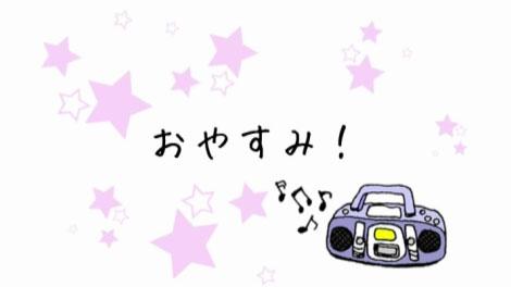 mizunami_keion_00073.jpg