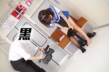 naomi_densha_m0012.jpg