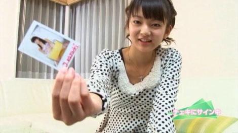 natukino_kisetu_00134.jpg