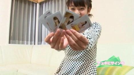 natukino_kisetu_00135.jpg