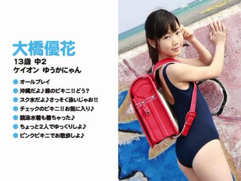 ohashi_keion_00000.jpg