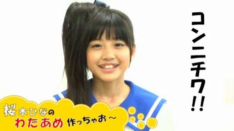 sakuragi_doukyu3_00039.jpg